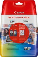 Canon PG-540XL/CL-541XL Multipack - 1 darab Canon PG-540XL, 1 darab Canon CL-541XL tintapatron egy csomagban + GP-501 50 ív (Canon PG-540XL/CL-541XL Multipack)