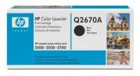 HP Q2670A toner cartridge - fekete (Hewlett-Packard Q2670A)