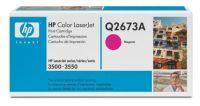 HP Q2673A toner cartridge - bíborvörös (Hewlett-Packard Q2673A)