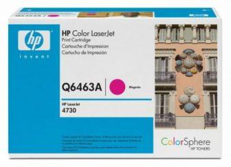 HP Q6463A toner cartridge - bíborvörös (Hewlett-Packard Q6463A)